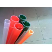 Buy cheap Colorful PP Hard Plastic Tubes / Pipe / Hose 3mm 4mm 5mm 6mm 7mm product