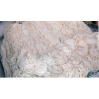 Buy cheap salted hog casing, salted sheep casing, sausage casing from wholesalers