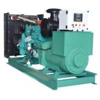 Buy cheap Brand new 50kw diesel generator set with Cummins engine   hot sale from wholesalers