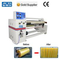 Buy cheap JC-R01 automatic gummed tape jumbo roll rewinding machine from wholesalers