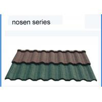 Buy cheap ISO9001 Aluminum Roofing Sheets Colorful Sand recyclability Bond Design from wholesalers