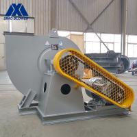 Buy cheap Industrial Kilns Cooling Dust Collector Centrifugal Blower Fan from wholesalers