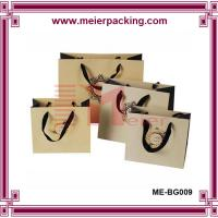 Buy cheap Printed coloured paper bags/Luxury paper carrier shopping bag for wholesale ME-BG009 from wholesalers