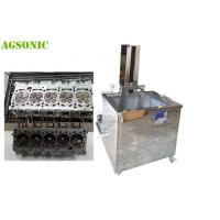 Buy cheap Aircraft Piston Engine Repair And Overhaul Facility Aircraft Parts Ultrasonic Cleaner Machine from wholesalers
