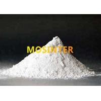 Buy cheap 90% Purity Water Purification Chemicals Sodium Polyacrylate CAS 9003-04-7 from wholesalers