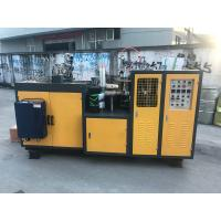 Buy cheap Yellow Disposable Coffee Cups Machine / Large Paper Cup Production Machine from wholesalers