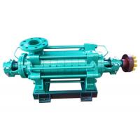 Buy cheap Variable Speed Horizontal Multistage Pump, 85m3/H Flow Centrifugal Multistage Pump from wholesalers