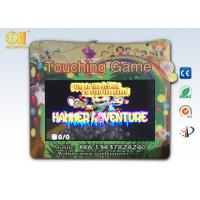 Buy cheap Interactive Touch Screen 3D Game Machine Arcade Game Amusement Equipment product