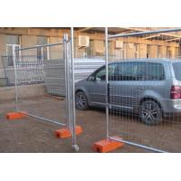 Buy cheap Temporary Fence Gate product