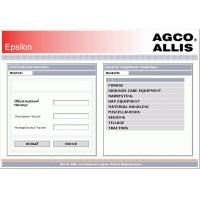 Buy cheap Agco Parts 2016 from wholesalers