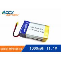 Buy cheap 11.1V 1000mAh lithium polymer battery pack 703048 pl703048 3S1P 11.1V lipo battery from wholesalers