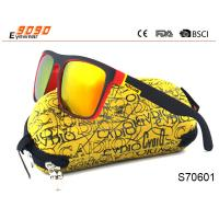 Buy cheap Polarized Sunglasses Mens Square Outdoor Sport Cycling Helm Sun Glasses from wholesalers