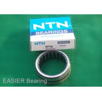 Buy cheap RNA49/32 High Precision Needle Rollers / Cylindrical Roller Bearing For Industrial Gearboxes from wholesalers