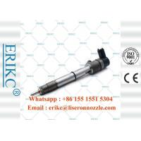 Buy cheap ERIKC  CR 0445110361 Bosch auto accessory fuel injection 0 445 110 361 bico Engine Oil injector 0445 110 361 from wholesalers