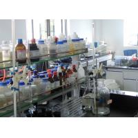 Buy cheap Chemical Auxiliary Agent Pulp Paper Chemicals Solid Surface Sizing Agent Paper Additive from wholesalers