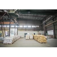 Chengdu Hsinda Polymer Materials Co., Ltd.
