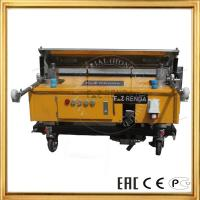 Buy cheap Automation Wall Plaster Rendering Machine For Gypsum Paster Construction Machinery from wholesalers