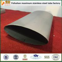 Buy cheap Professional Supplier Flat Stainless Steel Oval Tube Special Section Tube/Pipe product