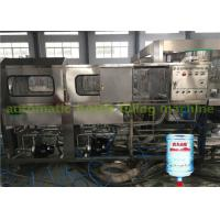 Buy cheap 5 Gallon / 19 Liter Water Bottle Machine For Washing / Filling / Capping / Sealing from wholesalers
