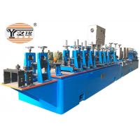 Buy cheap Decorative areas stainless steel tube mill from wholesalers