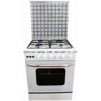 Buy cheap SOF66P01 24 Inch 60*60cm 4 Gas Burners Free Standing Gas Cooker with Oven from wholesalers