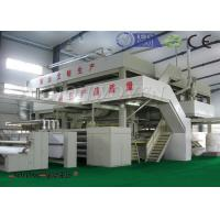 Buy cheap 1600mm SMS PP 400KW Nonwoven Fabric Making Machine For Operation Suit / Mask from wholesalers