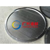 Buy cheap Beer brewing false bottom sieve plate mash tun lauter tun screen from wholesalers