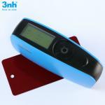 Buy cheap Triangle 20 60 85 Degree YG268 2000GU Digital Gloss Meter from wholesalers