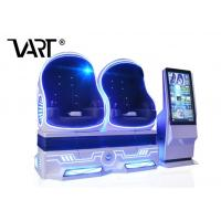 Buy cheap New Business VR Arcade Box Enlarge Double Seats 9D Virtual Reality VR Egg Capsule from wholesalers