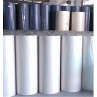 Buy cheap PP spunbond non woven fabric for bag,furniture,mattress,bedding,upholstery,packing, agriculture from wholesalers