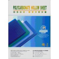 China good quality cheap price greenhouse for agriculture prices on sale