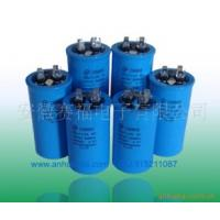 Buy cheap AC Motor Capacitor CBB65 product