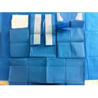 Buy cheap Customized Gynecology Disposable Surgical Packs, Obstetrics, Lithotomy Pack from wholesalers