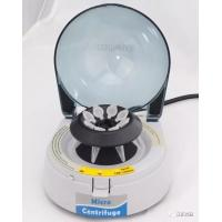 Buy cheap Meteor Handheld Centrifuge (3S) from wholesalers