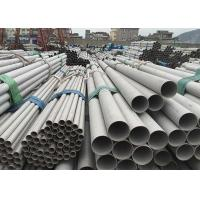 Buy cheap Durable Stainless Steel Rectangular Tubing , 310S Stainless Steel Pipe from wholesalers