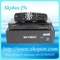 Buy cheap best skybox f5s from wholesalers