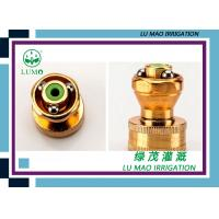 Buy cheap Brass High Pressure Water Spray Nozzles , Micro Mist Spray Nozzles from wholesalers