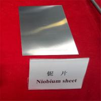 Buy cheap high quality Smooth bright annealed niobium plates/sheets for sale from wholesalers