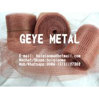 Buy cheap Copper Mesh Packing for Distillation Column Reflux Still, Knitted Copper Wire Mesh Filter Moonshine Brewing from wholesalers