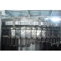 Buy cheap Glass Bottle carbonated beverage filling machine bottling equipment 5,000BPH (500ml) from wholesalers