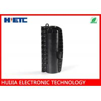 Buy cheap Waterproof Fiber Optic Accessories BTS Feeder Connecter Closure for HJ1212 product