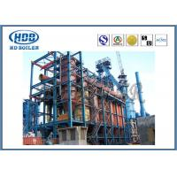 Industrial Fluidized Bed CFB Utility Boiler Power Plant , High Pressure Steam Boiler