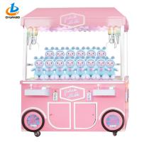 Buy cheap Coin Operated Pink Arcade Claw Machine Milk Doll Car Two Insert Slot from wholesalers