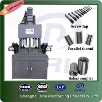 Buy cheap Manual tapping machine rebar coupler machine hot tapping machine tapping machine hand drill made in china from wholesalers