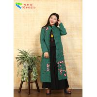 Buy cheap Green Chinese Style Winter Coats Costume product