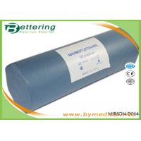 Buy cheap Medical High Surgical Absorbent Cotton Wool Roll 50G~1000G BP Standards from wholesalers