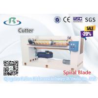 Buy cheap CM-200N Type High Speed (Rotary Blade) Cutter & Cutting Machine from wholesalers
