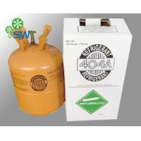 Buy cheap R-404a Refrigerant Gas from wholesalers
