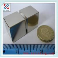 Buy cheap 5mm neo magnets from wholesalers