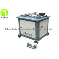 Buy cheap GW40 Rebar Cutter Bender Construction Bending Machine , Electric Steel Bar Bender from wholesalers